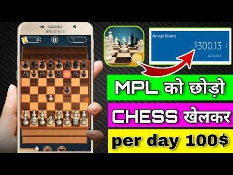 Chess Khel Kar Paisa Kaise Kamaye || Aab Daily Game Khel Kar Kamao 100$