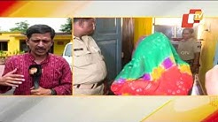 Sex Racket Busted In Rourkela Steel Plant Quarters