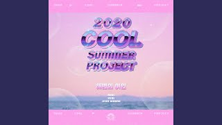 Download Mp3 Woman On The Beach  From Cool Summer Project