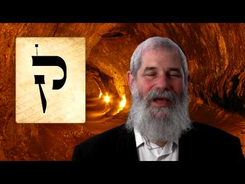 KUF - Secrets of the Hebrew Letters