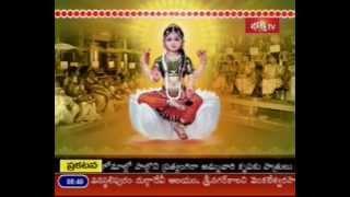 Aradhana-Shri Bala Tripurasundari devi mahatyam
