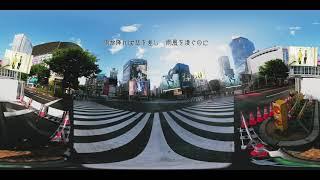 スキマスイッチ / 「東京」ティザー映像