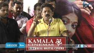 Dharmadurai 100th days Celebration Video - Fulloncinema