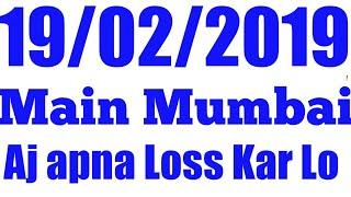 "Main Mumbai 19/02/2019 Mahadhamaka trick full profit trick""||by Malamal kalyan trick"