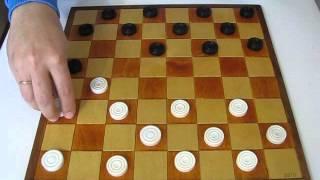 MVI 2488 Комбинации. Удар по слабому полю. Шашки. Draughts. Combinations. Video lesson.