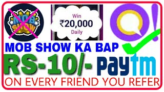 Qureka App RS-10/Refer DIRECTLY ON PAYTM WALLET # BIGGEST LOOT OF 2018#