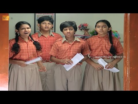 High School (హై స్కూల్ ) Telugu Daily Serial - Episode 80