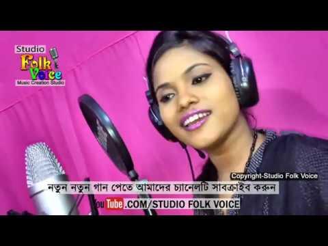 Singer Jhuma Solo।folk Song 2017।Mayajal