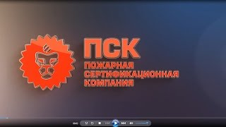 видео Сертификация оборудования