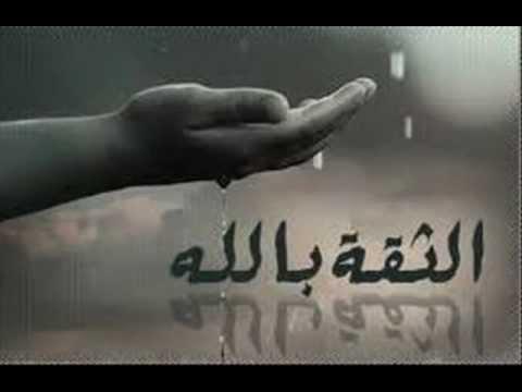 ya rab l3alamin