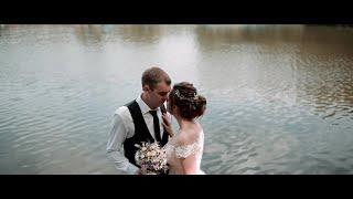 Алиса + Евгений свадебный клип