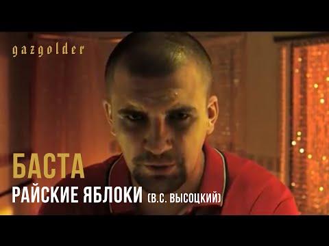 Саундтрек К Фильму Антикиллер