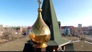 Храм всех святых(, 2015-02-25T05:34:03.000Z)