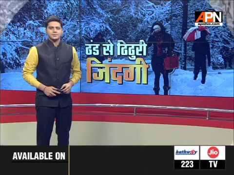 Severe cold conditions creating problems for people in daily life