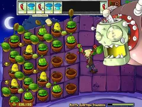 Зомби против растений. Игра КАК МУЛЬТИК для детей. Мини-игра Месть доктора Зомбосса