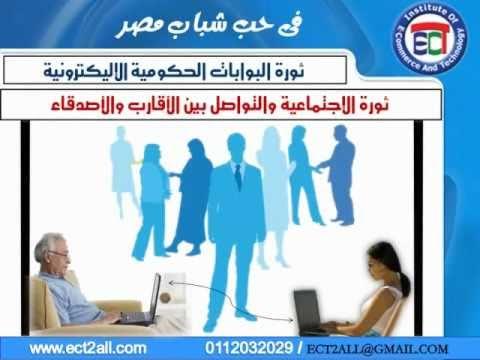 منحة الحملة المصرية فى حب شباب مصر دورات مجانية
