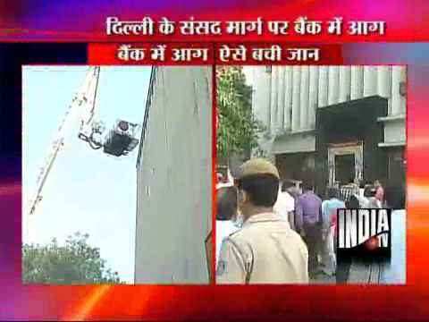 Major fire in PNB building in Delhi, trapped people evacuated
