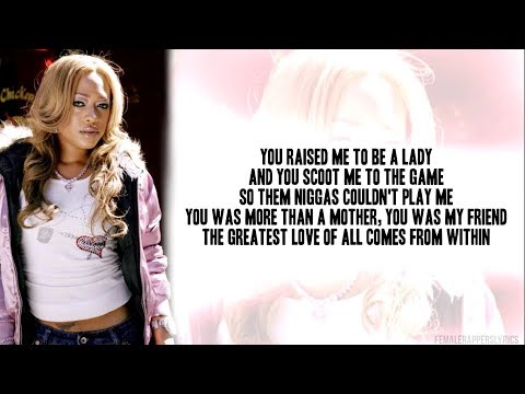 Trina - Mama (Lyrics - Video)