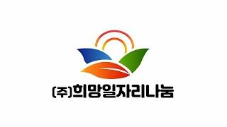 부천대학교 영상&게임콘텐츠과_ 희망일자리나눔 광…