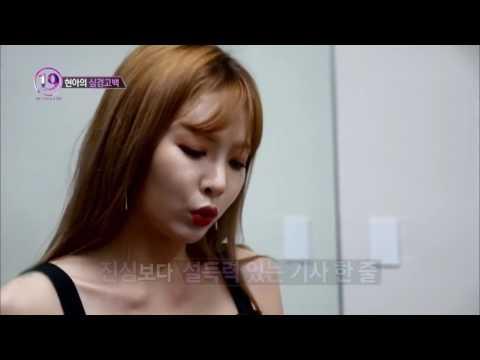 Hyuna`s first real talk about 4Minute`s disbandment