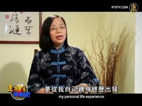 Baixar 【透视中国】何清涟谈禁书《雾锁中国》(上)