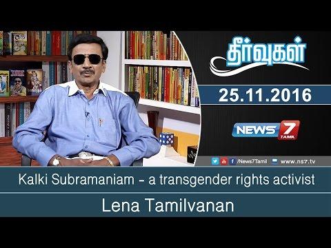 Theervugal - Kalki Subramaniam -  a transgender rights activist   Theervugal   News7 Tamil