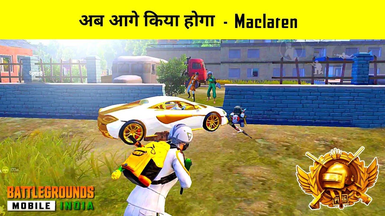 😤 DREAMS OF MCLAREN IN PUBG MOBILE - PUBG MOBILE India - Legend X