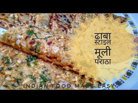 Mooli Ka Paratha Recipe In Hindi By Indian Food Made Easy