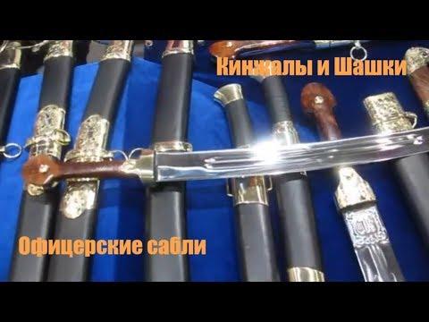 Eremasdons.ru🔪Кузница Ерёмы на Клинке 2019⚔️ Кованые Шашки и Казачьи Нагайки из Волгограда