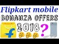 flipkart mobile offer of the day||new years 2018 flipkart||phone deals sell shopping