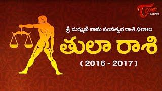 rasi-phalalu-durmukhi-nama-samvatsaram-libra-yearly-predictions-20162017