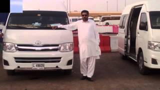 Ch Umar Farooq Havli Kahuta azad kashmir