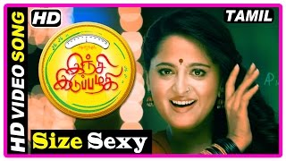 Inji Iduppazhagi Tamil movie | Scenes | Size Song | Anushka creates awareness about Size Zero