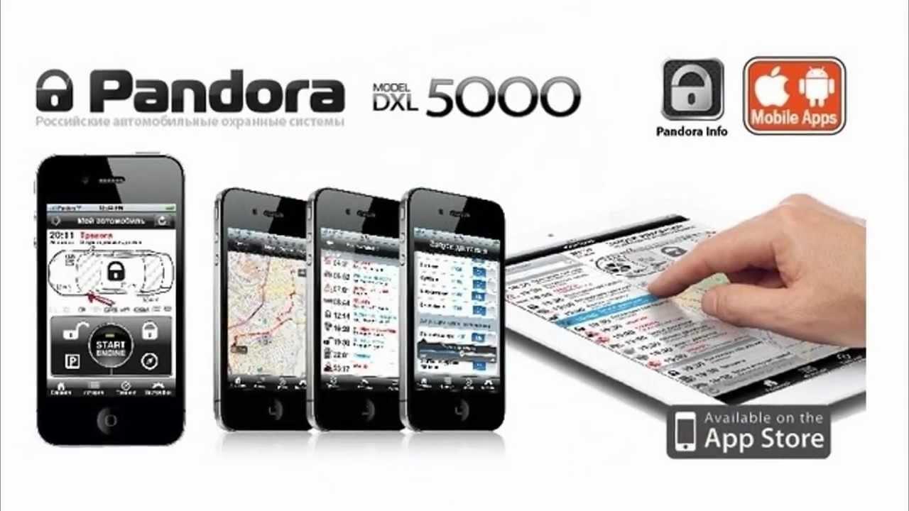 Реализация функции автозапуска: от 2500. Купить pandora dxl 3910 pro. Записаться на установку. Скачать инструкции: инструкция пользователя.
