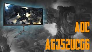 [Cowcot TV] Présentation écran AOC AG352UCG6