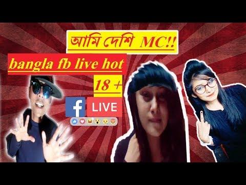 "Sanha Shikdar ""সানহা শিকদার"" । FB live । bangla new funny video 2018। By REJOICE MEDIA"