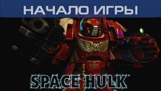 ▶ Space Hulk: Sin of Damnation - Начало игры