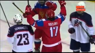 Видеообзор. Россия - США. Чемпионат мира U18