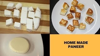 How to Make Paneer At Home & How to Store Paneer For A Long Time | Homemade  Paneer - Cottage Cheese