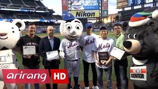 'arirang Tv Day' Event At Major League Baseball Game