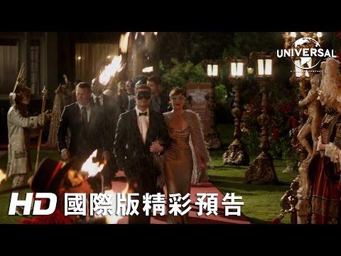 【格雷的五十道陰影:束縛】最新預告-2017年情人節 無禁的愛