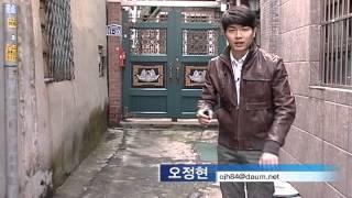 [tbs TV]  불티나는 호신용품, 제대로 쓰려면