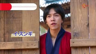 九家(クガ)の書 ~千年に一度の恋~ 第12話