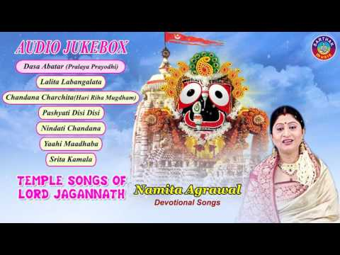 GITA GOVINDA by Jaydev  || Full Audio Songs Juke Box | Namita Agrawal