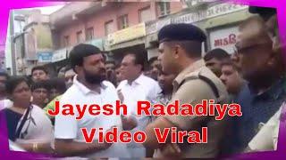 MLA Jayesh Radadiya Video Viral at Jetpur