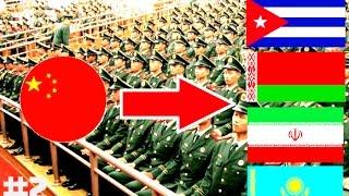 LA CHINE PRÉPARE LA GUERRE ! (Geopolitical Simulator 4 FR S03) #2