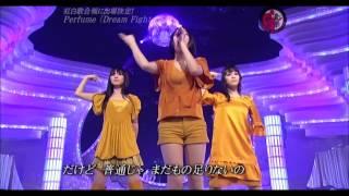 Video Perfume ♪ Dream Fighter/20081129 download MP3, 3GP, MP4, WEBM, AVI, FLV September 2018