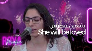 She will be loved- ياسمين غنطوس و جراهام ماگلود