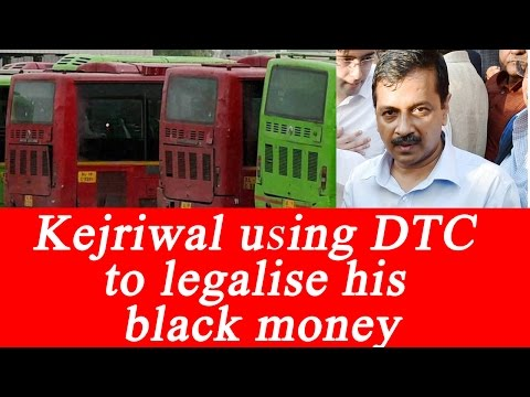 Arvind Kejriwal Using DTC To Legalise Black Money Alleges BJP | Oneindia News
