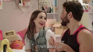 צפוף עונה 2 - דניאל הבן מתארח בבלוג של דניאל הבת